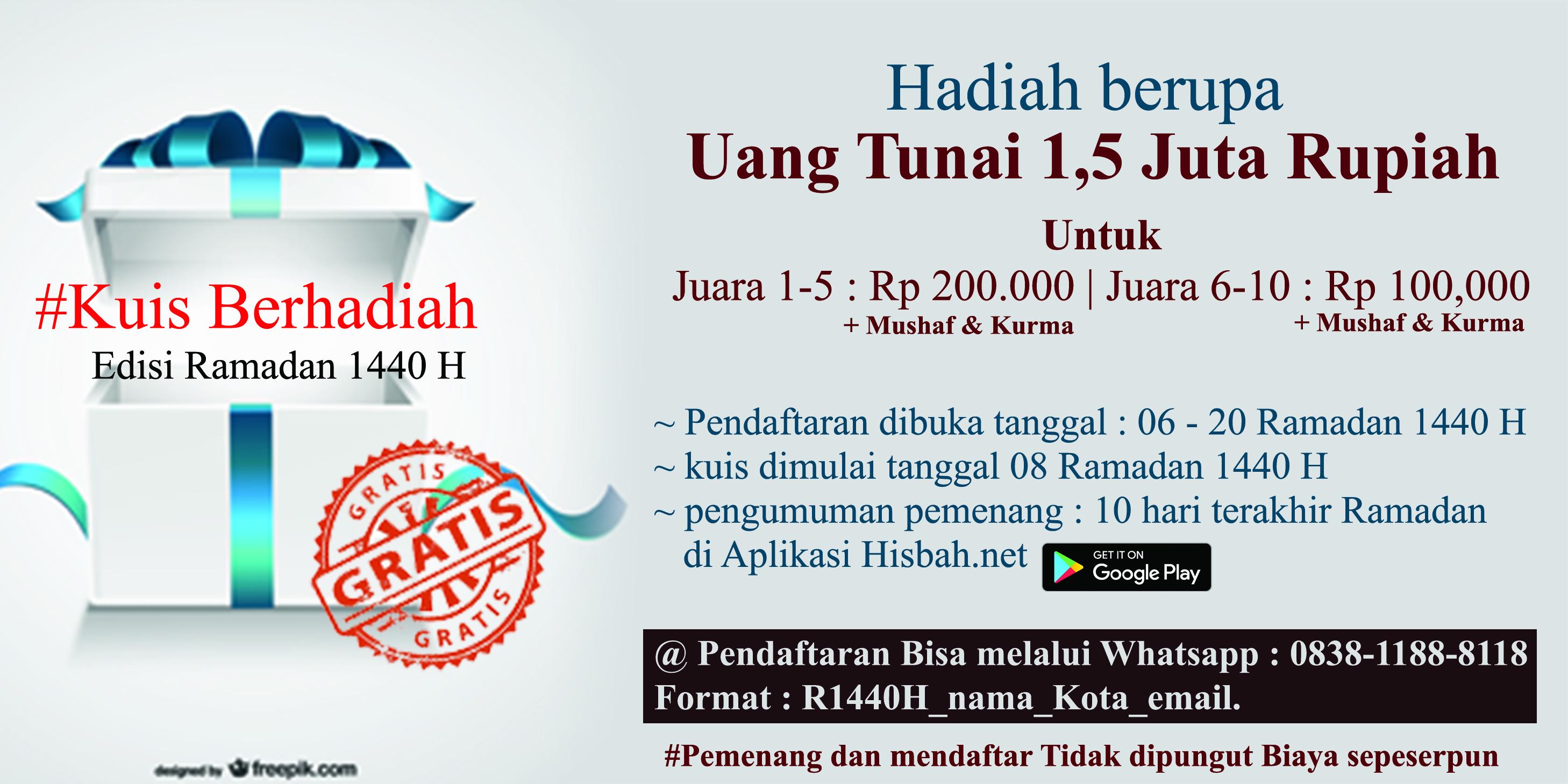 kuis-edisi-ramadan-1440h.jpg