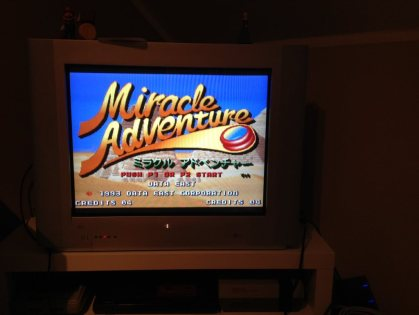 Miracle Adventures (Spin Master) Title Screen