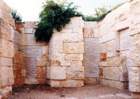 The Legacy of Antanas Babonas, Yad Vashem