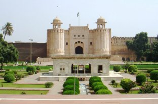 The Royal Trail Walled City of Lahore Authority