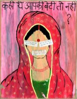 Zubaan Poster Women Archives Against Violence
