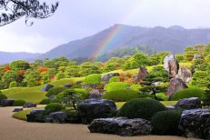 Adachi Museum Japanese Gardens