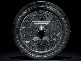 Han and Tang bronze mirror art exhibition, Yangzhou Museum