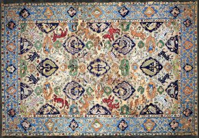 Qatar pattern, Museum of Islamic Art, Doha