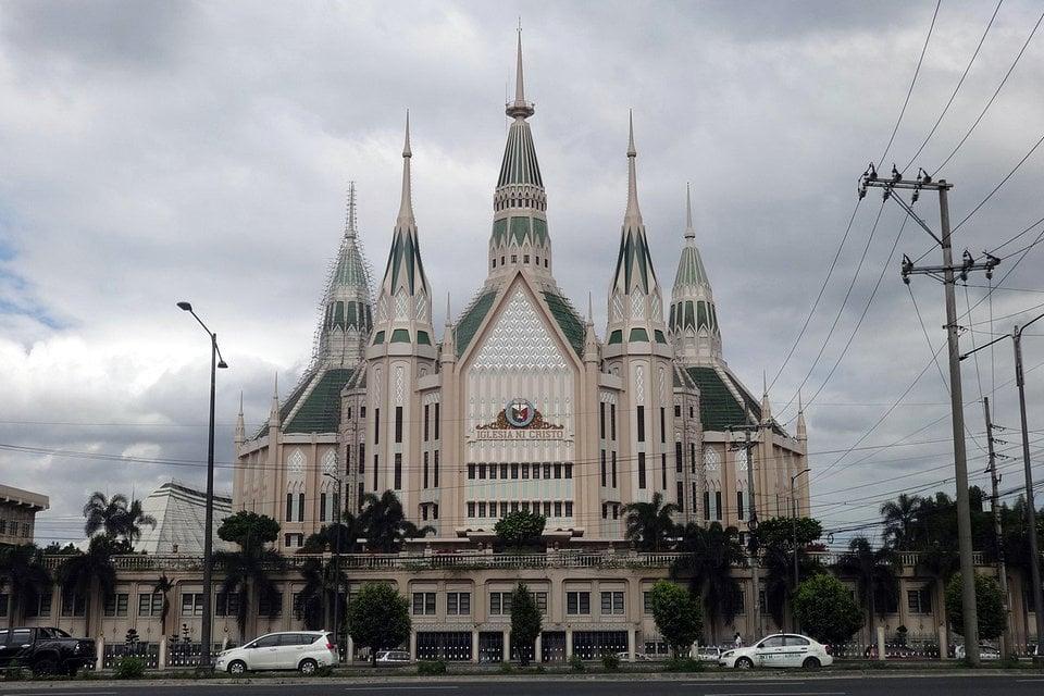 フィリピンの宗教   HiSoUR 芸術...