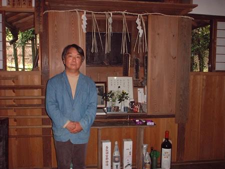 Otsuka Sensei