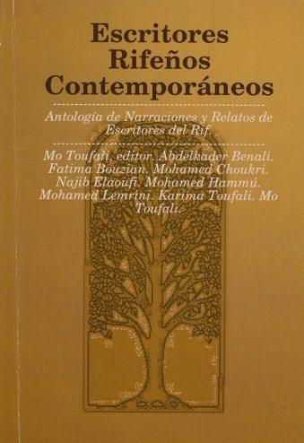 Mo Toufali recoge en esta edición un conjunto de relatos pertenecientes a ocho autores rifeños, que escriben tanto en español, como árabe, francés o inglés, a quienes les une el común denominador del sueño del Rif.