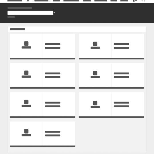 Portal centro de personalización