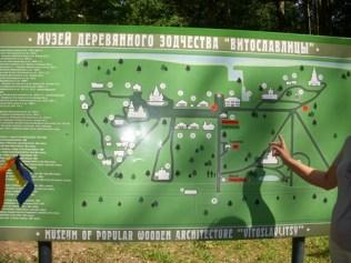 Entrada para o parque e locais das construções.