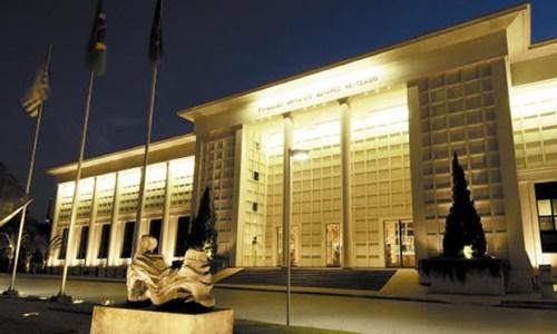 Museu de Arte Brasileiro | MAB | FAAP