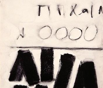 Mira Schendel: Sinais – MAM – SP