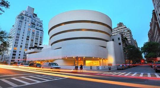 Museu Guggenheim | Nova Iorque
