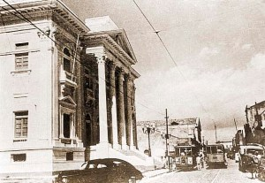 Associação Comercial onde funcionava a Assembleia Legislativa em 1947