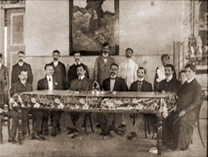 Primeiros gestores da Santa Casa