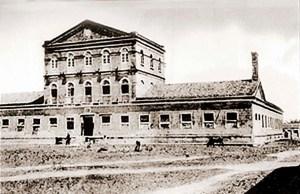 Cadeia de Maceió no século XIX
