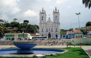 Igreja dos Martírios nos dias atuais