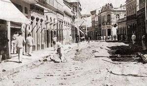 Pavimentação da Rua do Comércio em 1940