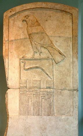 Ejemplo de Serekh, con su característica morfología