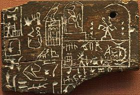 Tablilla del rey Den, hallada en su tumba de Abydos, en el que se describe como fue su fiesta Seth