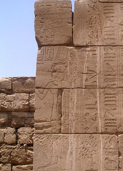 Relieve de Karnak en el que se puede ver representada a Nitiqret, hija de Psamético I