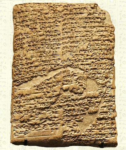 Tablilla que contiene el prólogo del Código de Hammurabi