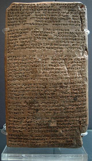 Tablilla en la que se habla de las relaciones matrimoniales entre Mitanni y Egipto