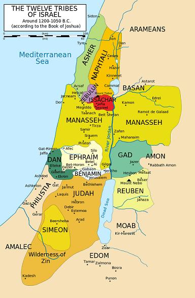 Territorios de las Doce Tribus en los orígenes de Israel, según el libro bíblico de Josué