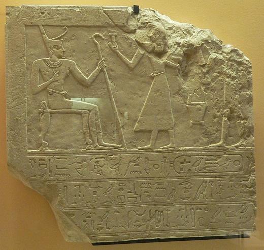 Fragmento de un relieve de Mentuhotep II