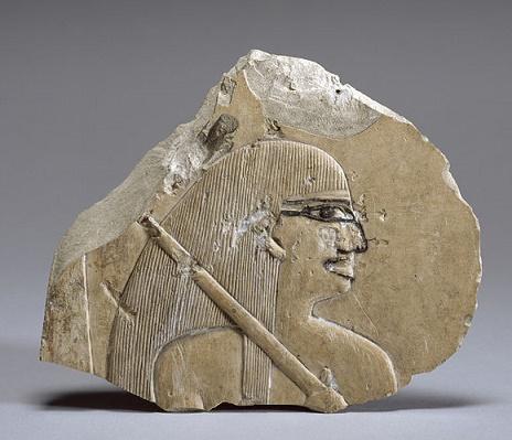 Fragmento de un relieve en el que se representa a Neferu