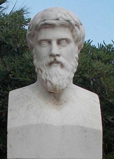 Busto de Plutarco