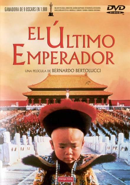 """Póster en español de la película """"El último emperador"""""""
