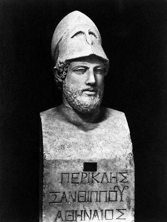 Busto de Pericles en cuya inscripción se lee Pericles de Jántipo ateniense