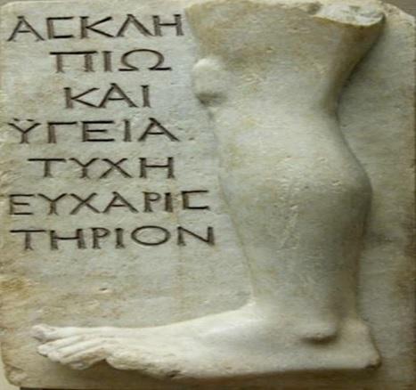 Epígrafe votivo en griego agradeciendo a Asclepio e Hygíeia