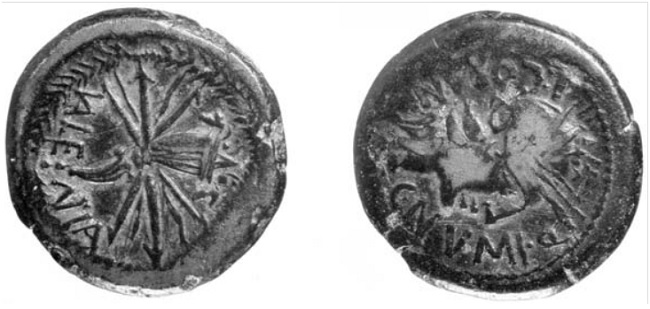 Monedas halladas en excavaciones arqueológicas en Valentia