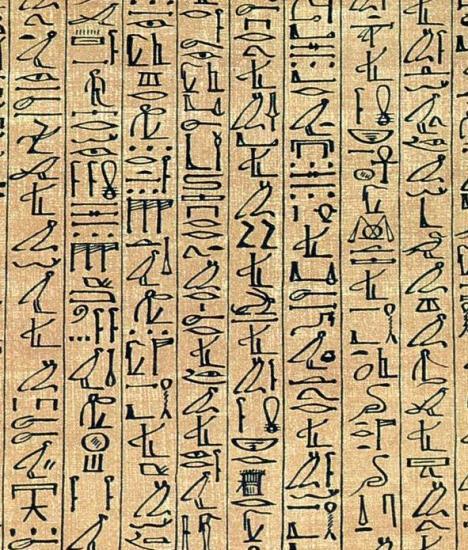 Ejemplo de jeroglíficos cursivos hallados en el Papiro de Ani