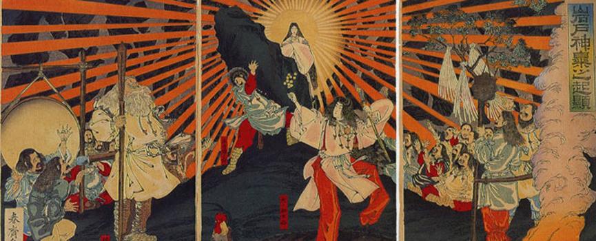El origen (o no) de Japón