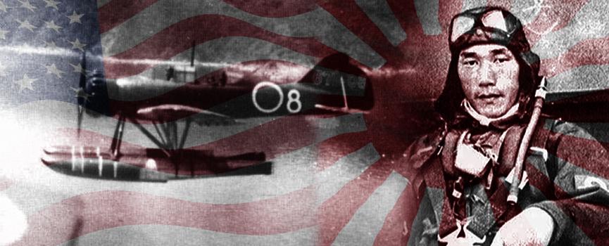 Fujita Nobuo, l'home que va bombardejar EEUU