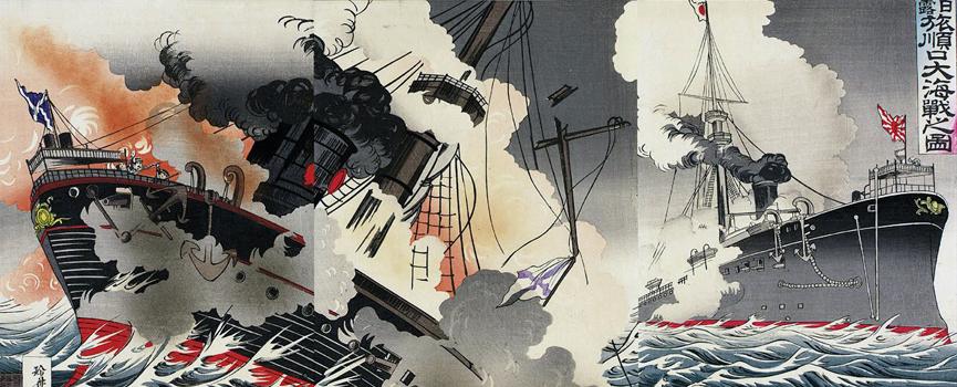 La guerra Ruso-Japonesa (1904-1905), un inesperado triunfo