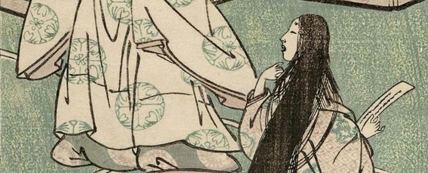 """""""El libro de la almohada"""", de Sei Shōnagon"""