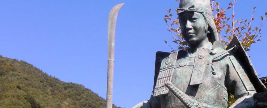 Tomoe Gozen, la mujer samurái más famosa de la historia