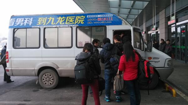 autobus-yichang-1