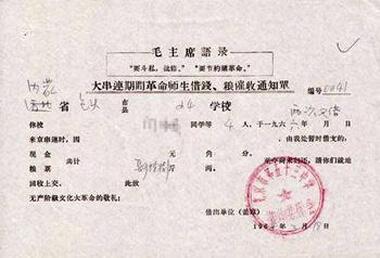 certificado-guardia-roja-3