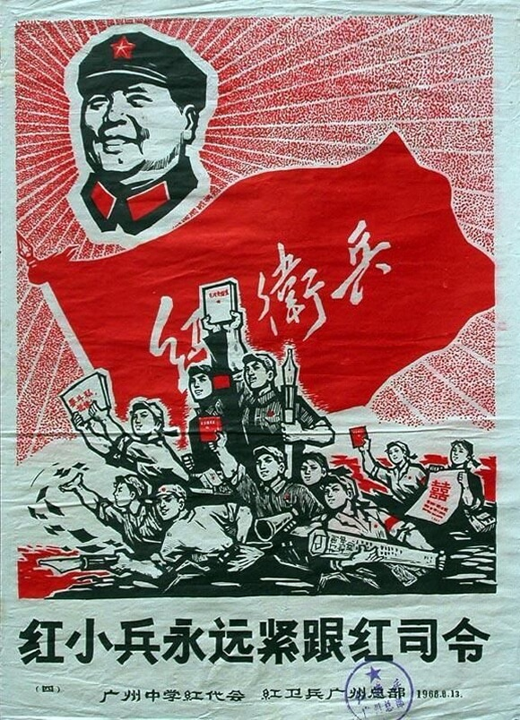 guardia-roja-china-5