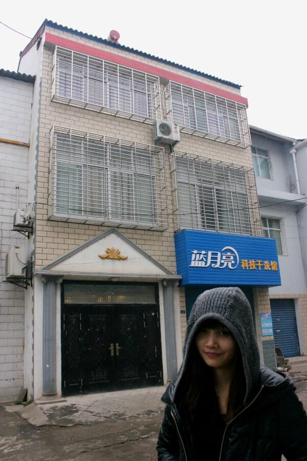 hogar-dangyang-2