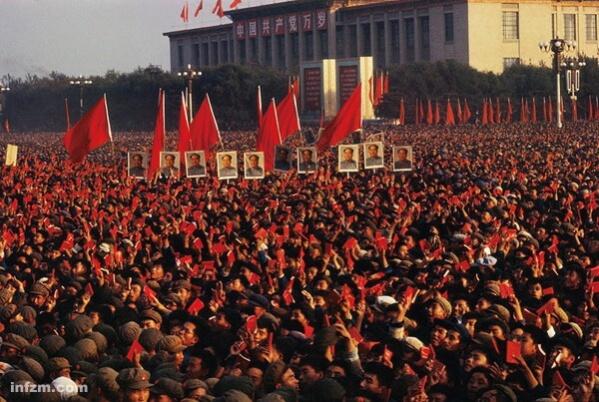maoismo-china-2