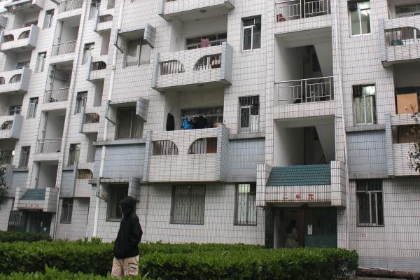 china-universidad-residencia-1