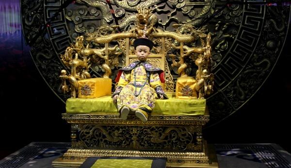 Los dominios del último emperador