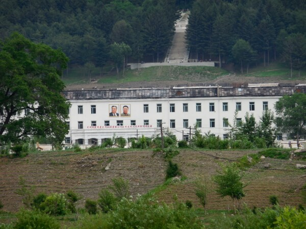 corea-norte-lideres-1