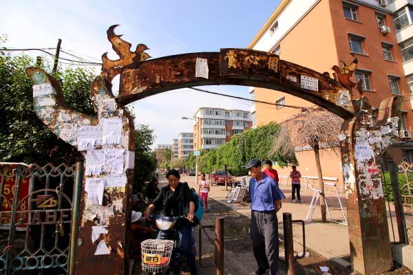 portal-barrio-china-1