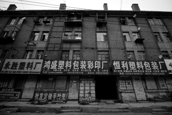 fachada-vieja-2